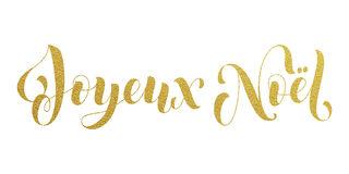 joyeux noel greeting french merry christmas gold glitter. Black Bedroom Furniture Sets. Home Design Ideas